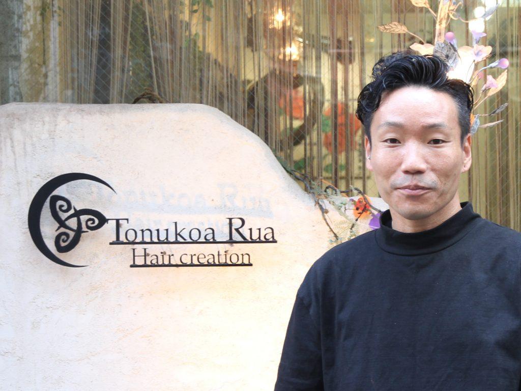 キクトーーーク!:山田英司さん(41歳) 美容室Tonukoa Rua(トヌコア・ルア)経営