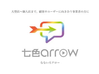 新規再来率UPやブランディングに最適な動画サービス【七色arrow】-1