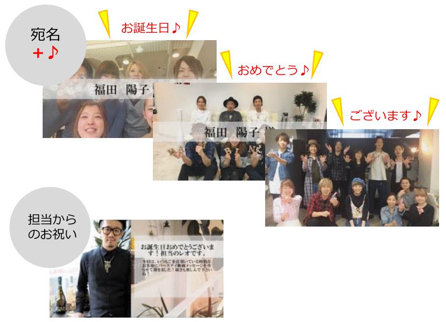 新規再来率UPやブランディングに最適な動画サービス【七色arrow】-10