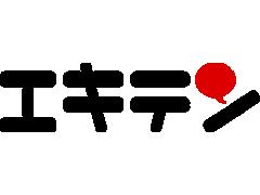 新規客が増えるオンライン集客ツール【エキテン】のご紹介!