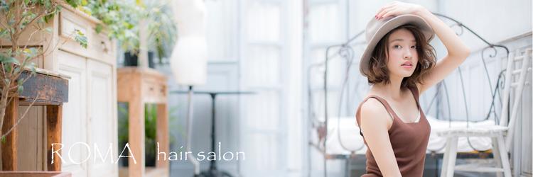 ホットペッパービューティーアワード2017結果発表『ベストサロン部門』ROMA HAIR SALON