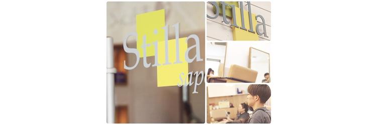 Stilla-sapo 平井駅南口店