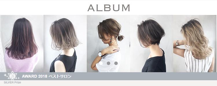 ALBUM HARAJUKU【アルバム ハラジュク】