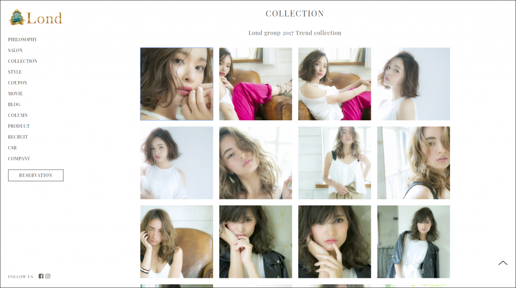 『美容室・美容院』【Lond(ロンド)】コレクション
