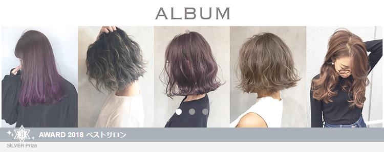 ALBUM SHIBUYA【アルバム シブヤ】