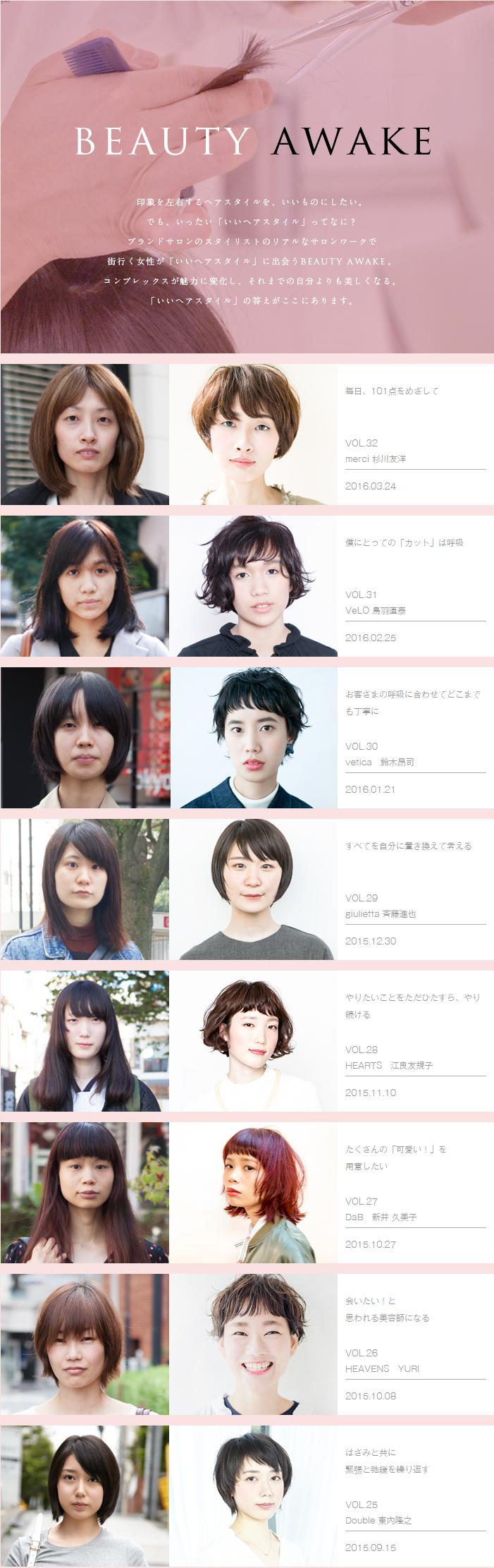 hair catalog.jp4