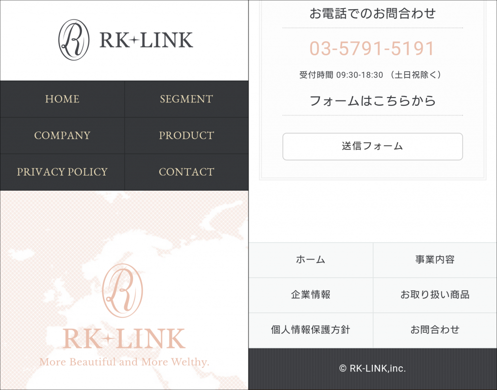 RK-LINKスマホ