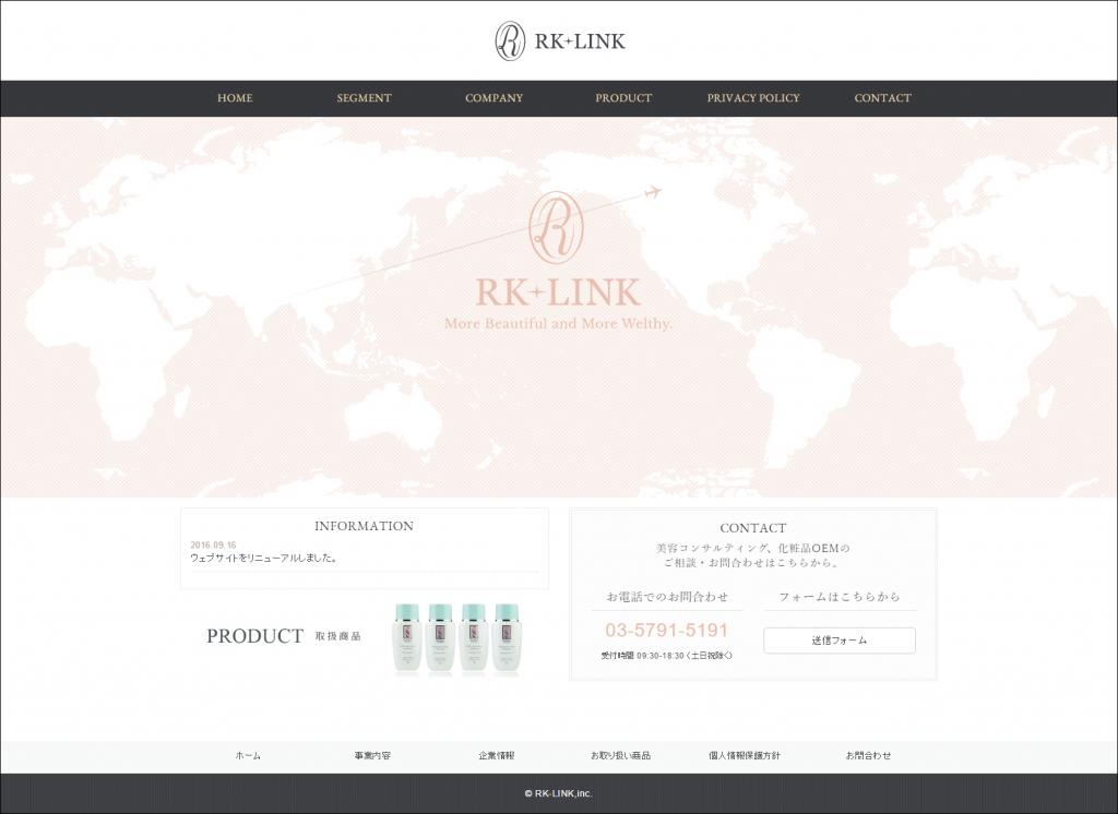 rk-link