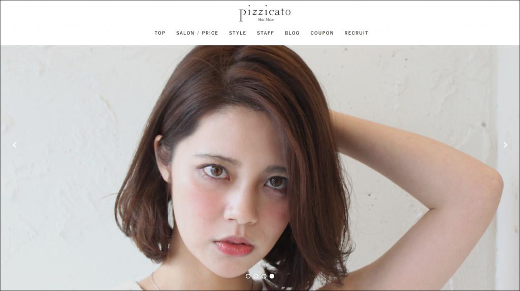美容室・美容院pizzicato(ピチカート)