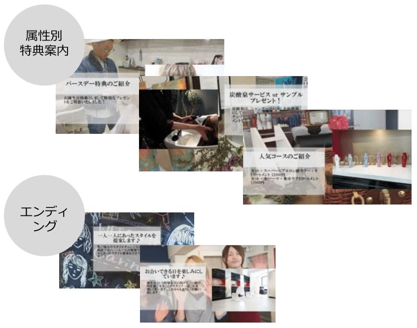 新規再来率UPやブランディングに最適な動画サービス【七色arrow】-11