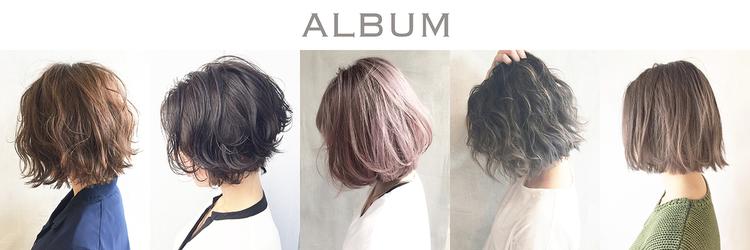 ホットペッパービューティーアワード2017結果発表『ベストサロン部門』ALBUM SHIBUYA【アルバム シブヤ】