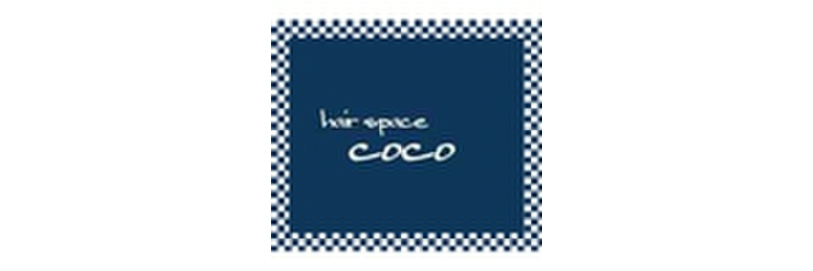 hair space COCO 練馬店