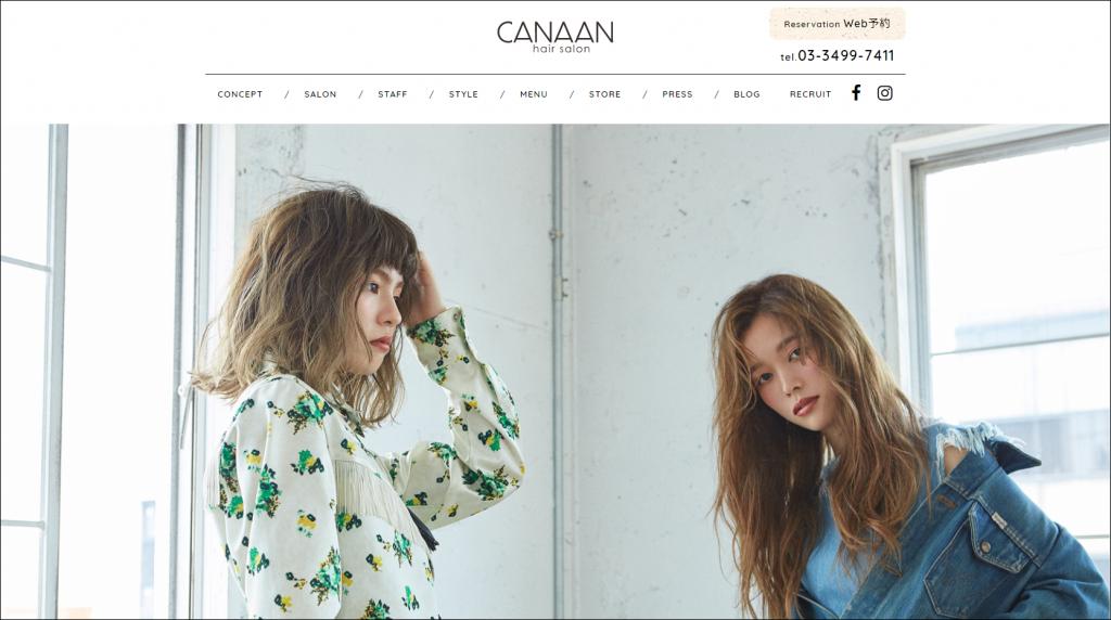 原宿の美容室CANAAN(カナン)