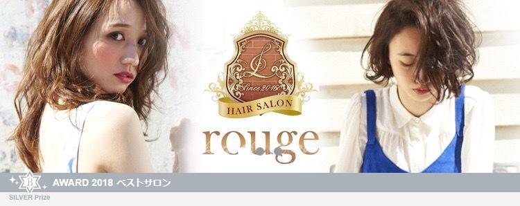 Lond rouge 銀座店【ロンドルージュ】