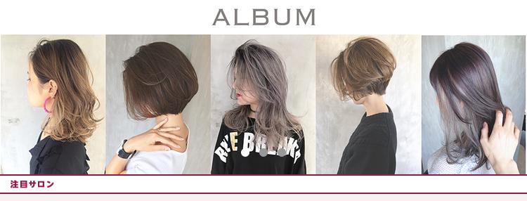 ALBUM HARAJUKU_S【アルバム ハラジュク エス】