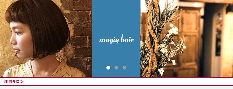 magiy hair 下北沢店