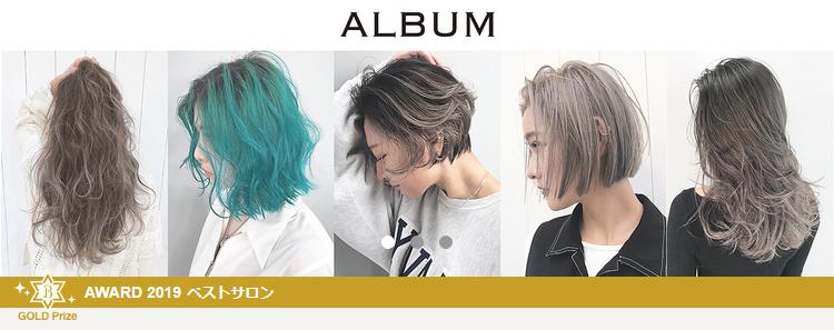 ホットペッパービューティーアワード2019ALBUM SHINJUKU【アルバム シンジュク】