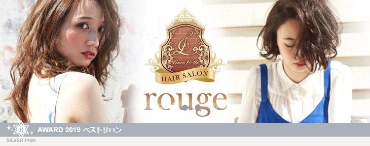 ホットペッパービューティーアワード2019Lond rouge 銀座店【ロンドルージュ】