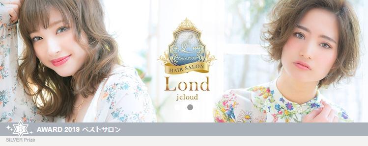 ホットペッパービューティーアワード2019Lond jeloud 名古屋 【ロンド ジュルード】
