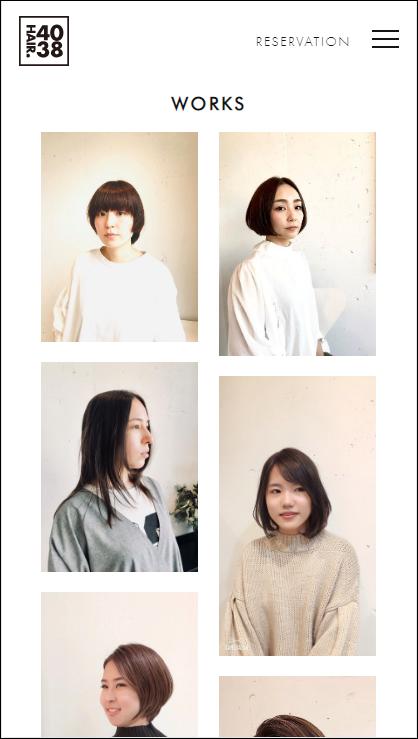 ホームページ制作実績『美容室』【HAIR.4038(ヘアーヨンゼロサンハチ)】様 WORKS