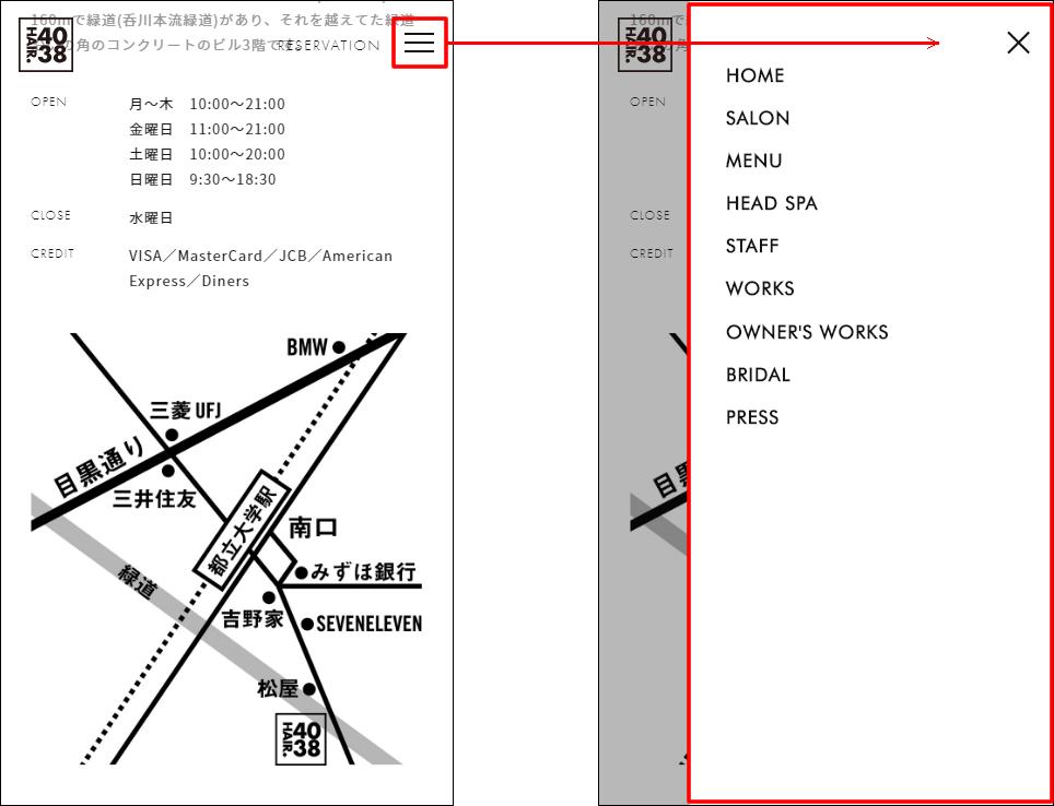 ホームページ制作実績『美容室』【HAIR.4038(ヘアーヨンゼロサンハチ)】様 スマホ