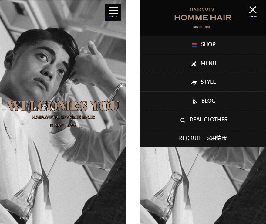 ホームページ制作実績『メンズ専門美容室』【HOMME HAIR(オムヘアー)】様:レスポンシブデザイン(スマホ対応)
