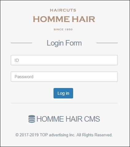 ホームページ制作実績『メンズ専門美容室』【HOMME HAIR(オムヘアー)】様:CMS