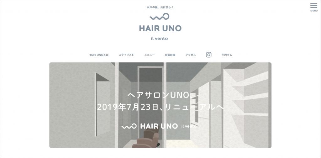 ホームページ制作実績『美容室』【HAIR UNO il vento(ヘアーウーノ・イルヴェント)】様
