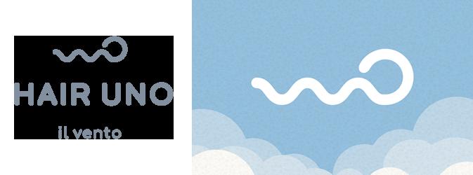 ホームページ制作実績『美容室』【HAIR UNO il vento(ヘアーウーノ・イルヴェント)】様 ロゴ・トレードマーク