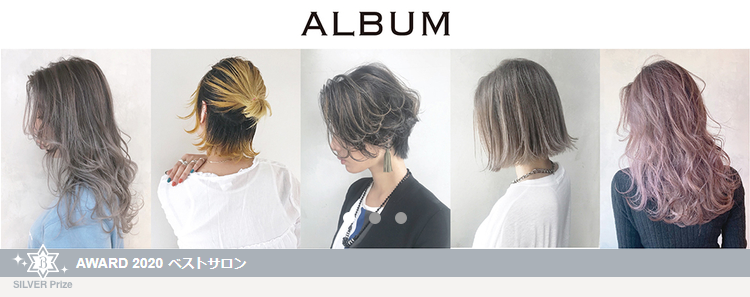 ホットペッパービューティーアワード2020 ALBUM HARAJUKU【アルバム ハラジュク】