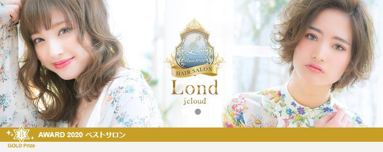 ホットペッパービューティーアワード2020 Lond jeloud 名古屋 【ロンド ジュルード】