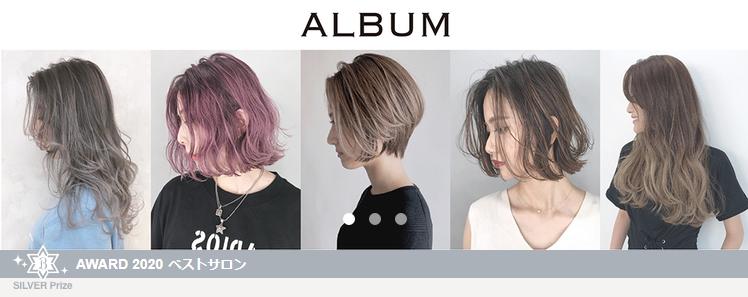 ホットペッパービューティーアワード2020 ALBUM GINZA【アルバム ギンザ】