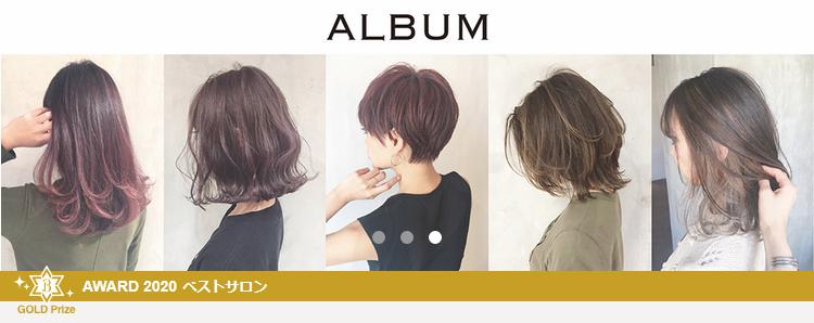 ホットペッパービューティーアワード2020 ALBUM SHINJUKU【アルバム シンジュク】