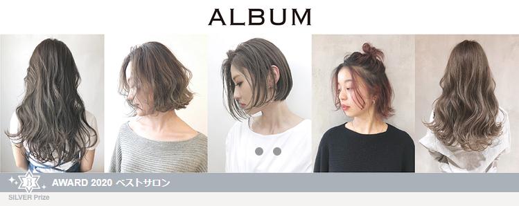 ホットペッパービューティーアワード2020 ALBUM SHIBUYA【アルバム シブヤ】