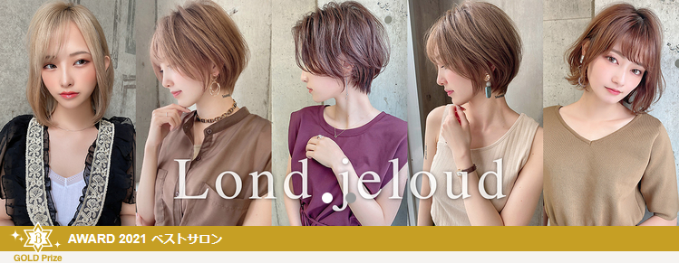 Lond jeloud 名古屋 【ロンド ジュルード】