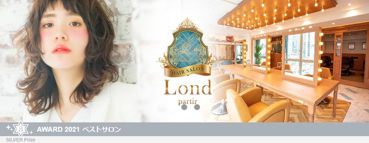 Lond partir 大宮西口【ロンド パルティール】