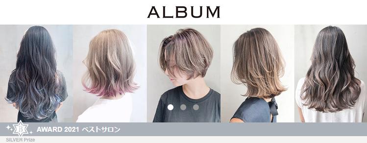 ALBUM GINZA【アルバム ギンザ】