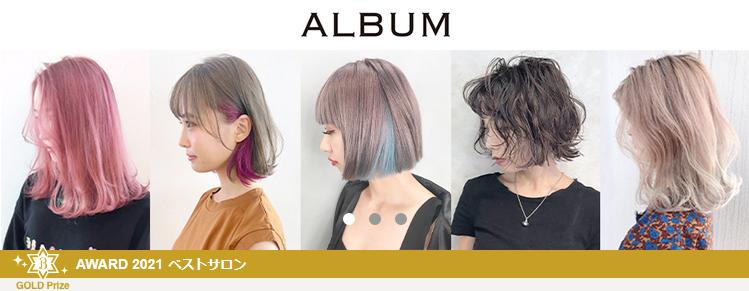 ALBUM SHINJUKU【アルバム シンジュク】